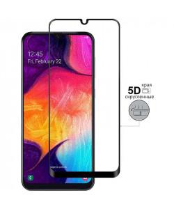 5D Стекло Samsung Galaxy A50s – Скругленные края