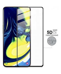 5D Стекло Samsung Galaxy A80 – Скругленные края