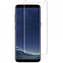 3D Стекло для Samsung Galaxy S8 ( С ультрафиолетовым клеем )
