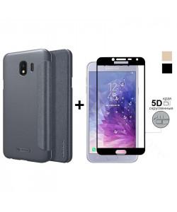 Чехол-Книжка + 5D Стекло Samsung J4 2018 J400 (Комплект)