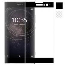 3D стекло Sony Xperia XA2 – Скругленные края