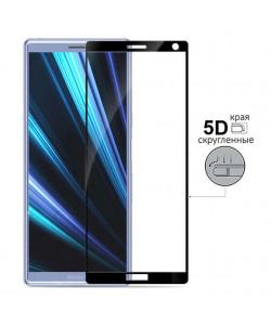 5D Стекло Sony Xperia XA3 Ultra – Скругленные края