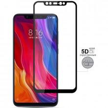 5D Стекло Xiaomi Mi 8 Pro