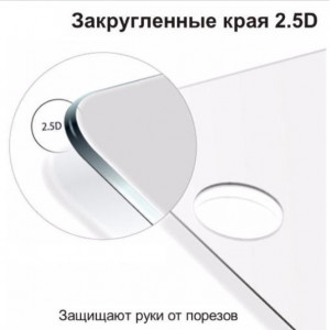 3D Стекло Xiaomi Mi 9T – Full Glue
