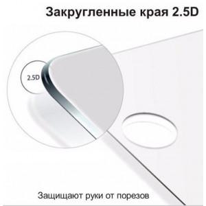 Чехол + Стекло Xiaomi Mi Mix 2s – Комплект
