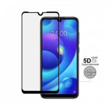 5D Стекло Xiaomi Mi Play – Скругленные края