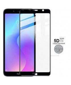 5D Стекло Xiaomi Redmi 7A – Скругленные края