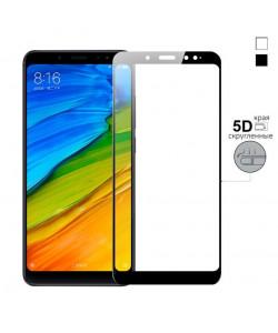 5D Стекло Xiaomi Redmi Note 5 Pro – Скругленные края