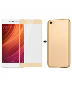Бампер + 3D Стекло Xiaomi Redmi Note 5A – Gold (Комплект)