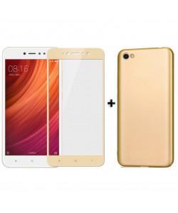 Бампер + 3D Стекло Xiaomi Redmi Note 5A – Gold (Комплект)