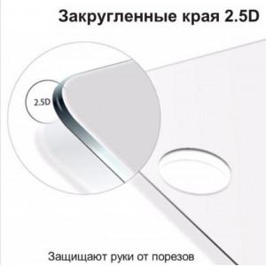 Комплект: Бампер + 3D Стекло Xiaomi Redmi Note 5A – Gold