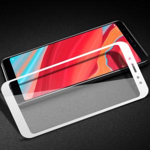 3D Стекло Xiaomi Redmi S2 – Full Cover