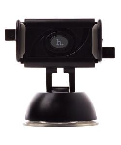 Автодержатель Hoco CPH17 ( Держатель для телефона )