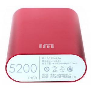 Power bank Mi 5200 mAh