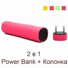 Портативный аккумулятор Power Bank YX 4000 mAh